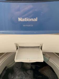 粉末洗剤投入口