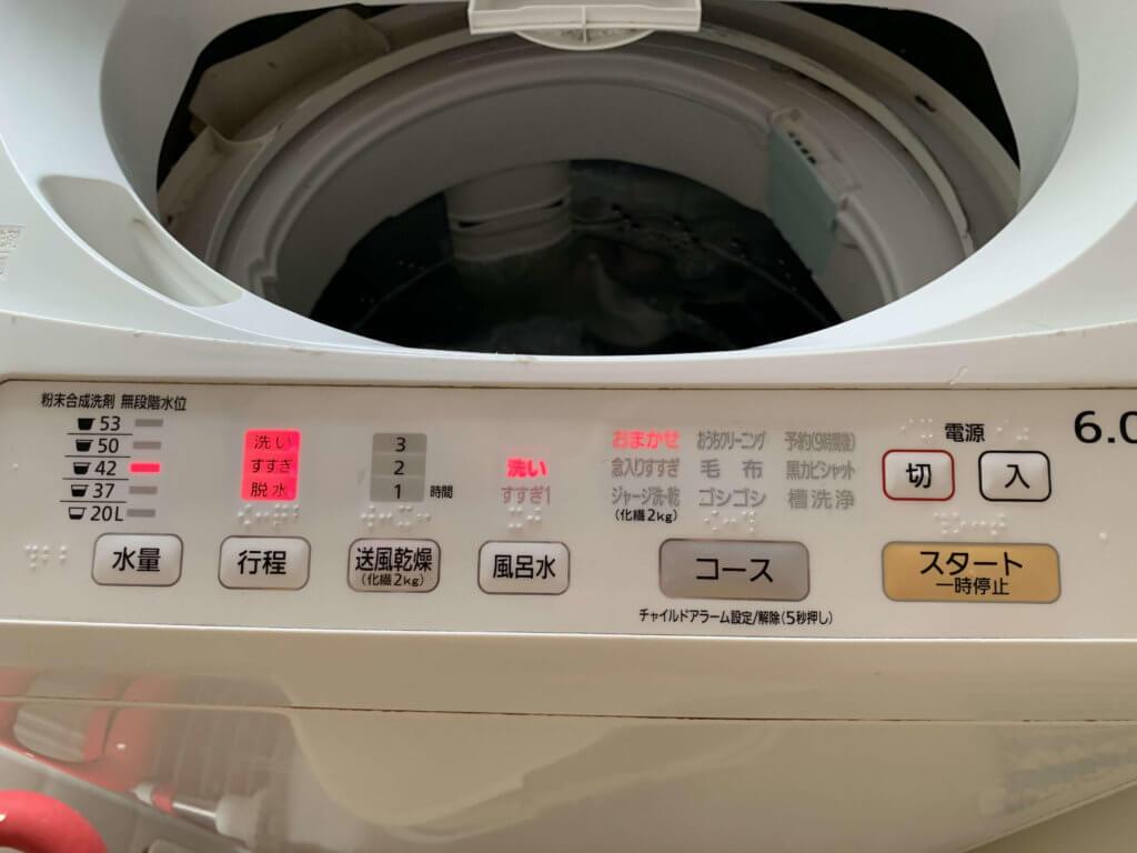 洗濯機操作パネル